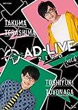 「AD-LIVE ZERO」第4巻(寺島拓篤×豊永利行)(通常版) [DVD]