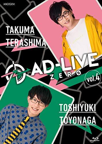 「AD-LIVE ZERO」第4巻(寺島拓篤×豊永利行)(通常版) [Blu-ray]_0