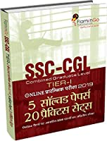 SSC-CGL TIER-1 Online Exam 2019 5 Solved Papers & 20 Practice Sets