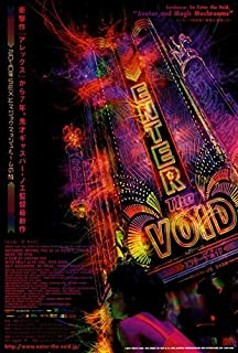 Movie Posters Enter The Void - 27 x 40