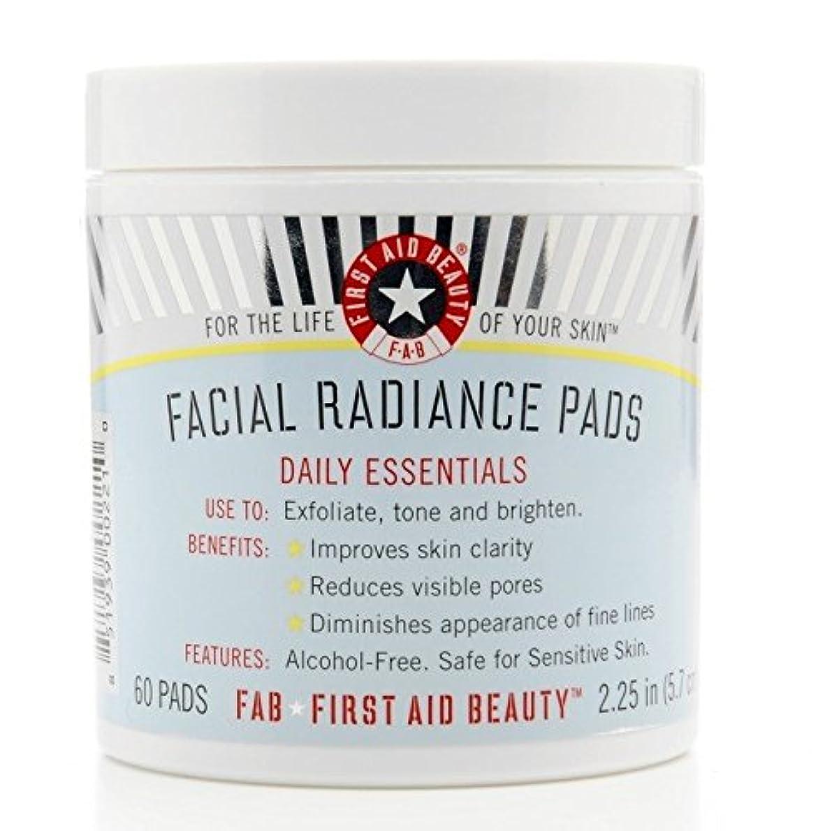 懐交渉する費用FIRST AID BEAUTY Facial Radiance Pads フェイシャル ラディアンスパッド [並行輸入品]