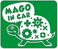 imoninn MAGO in car ステッカー 【マグネットタイプ】 No.53 カメさん (緑色)