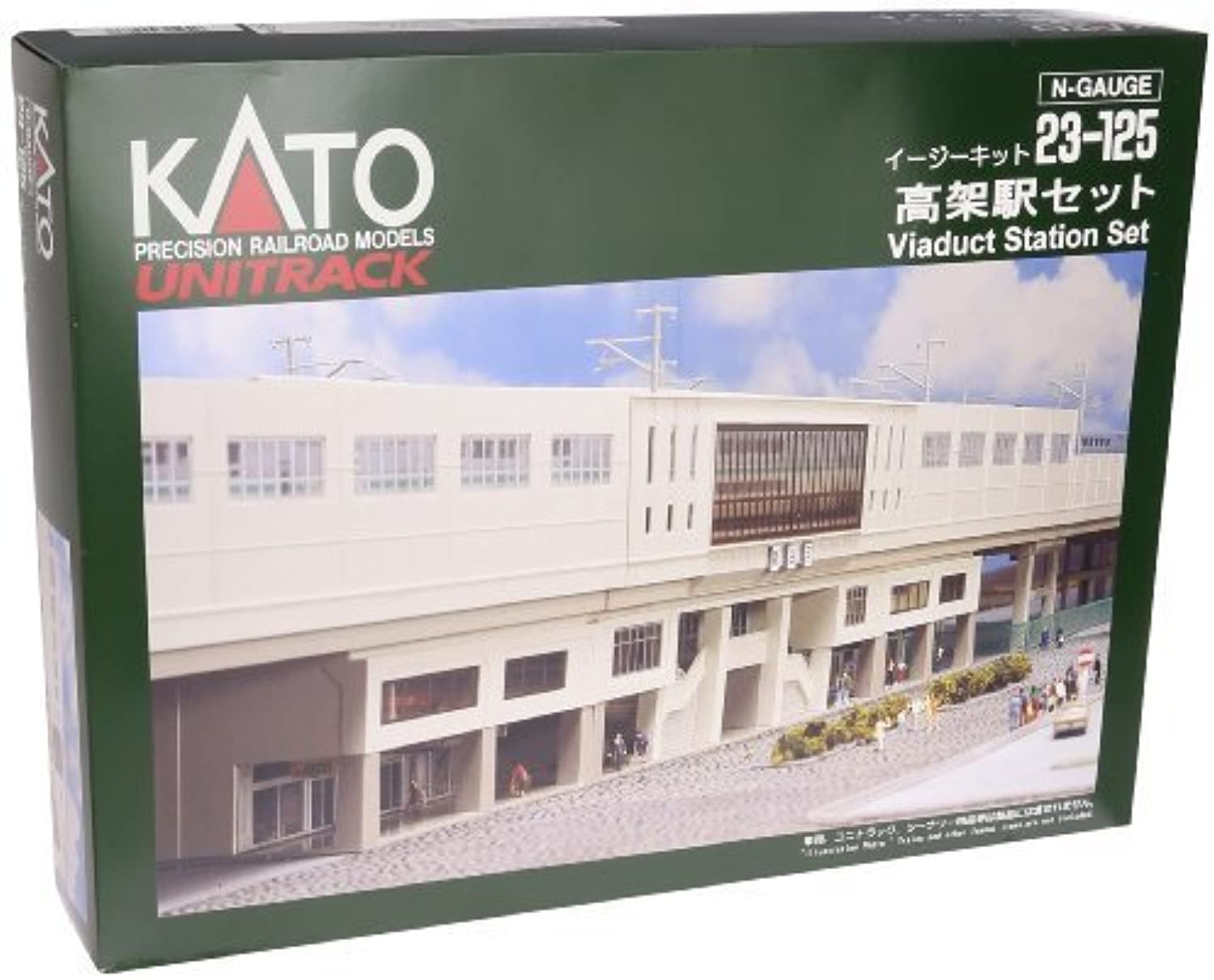 Kato 23-125 Viaduct Station Set by Kato