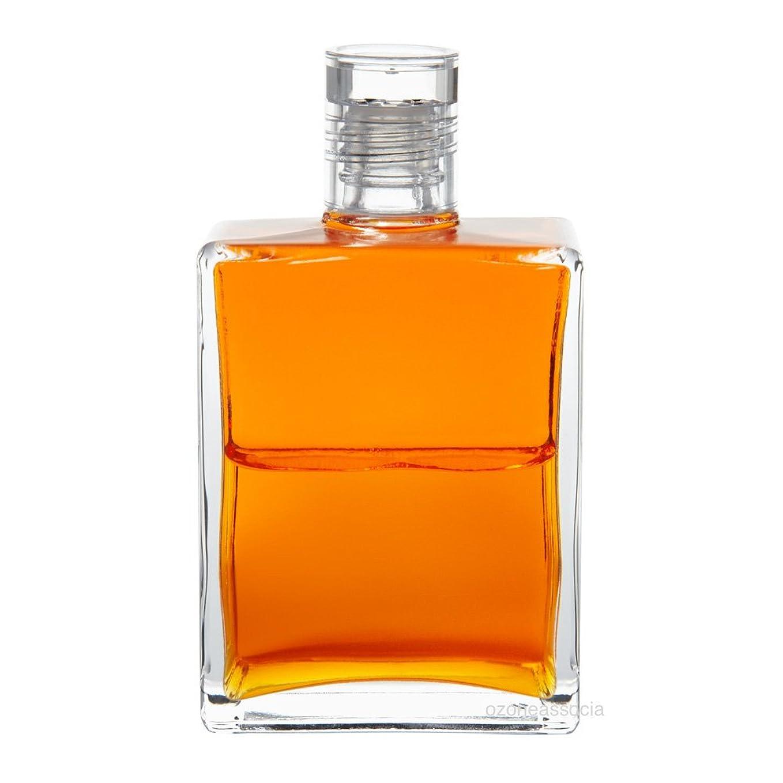 日幸運なことに美しいオーラソーマ ボトル 26番  エーテルレスキュー/パンプティ?ダンプティボトル (オレンジ/オレンジ) イクイリブリアムボトル50ml Aurasoma