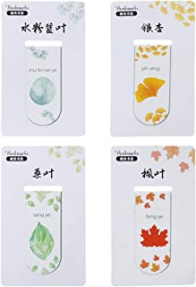 4pcs/set Autumn Leaf Simple Plant Magnetic Bookmark Book Marker Page Clip Office Supplies Student Stationery Souvenir Collection Kids Gift