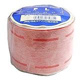 バイリーン FLテープ メッシュワーク 30mm×20m 白 10-30-10