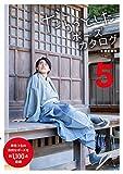 だらっとしたポーズカタログ5 ─和装の男性─