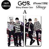 BRAVE CROWN t243 iPhoneXS Max iPhoneXR iPhoneX iPhone8 iPhone7 iPhone 6s 6 plus プラス SE 5s 5 手帳型 アイフォン スマホ ケース Xperia Galaxy 全機種対応 ダイアリー ブランド グッズ BIGBANG ビッグバン ジードラゴン 歌手 韓国 音楽 韓流 メンズ レディース