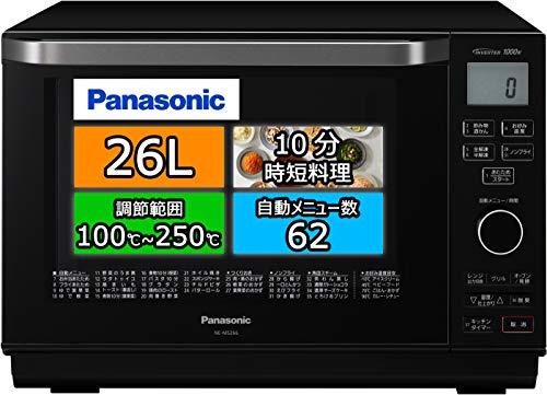 Panasonic(パナソニック) オーブンレンジ エレック 26L NE-MS266