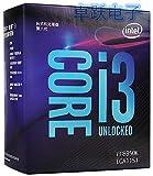 Core8 PC Computer I3 8350K I3-8350K Boxed Processor CPU LGA 1151-land FC-LGA 14 nanometers Quad-Core...