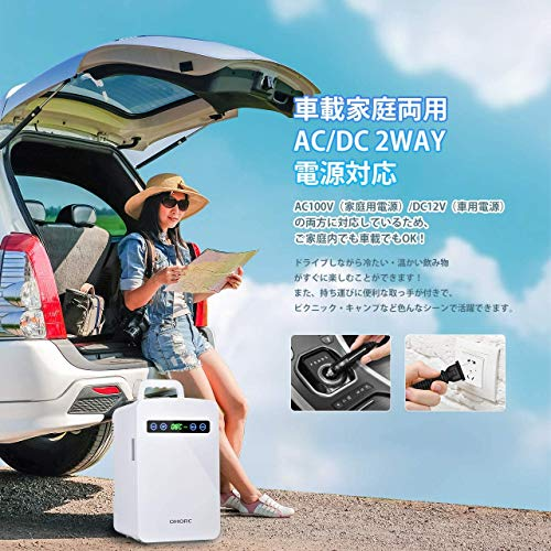 OMORC保冷庫冷蔵庫小型冷温庫10Lミニ冷蔵庫-9℃~60℃保温・保冷両用保冷ボックスお弁当家庭車載ACDC電源輸入軽量