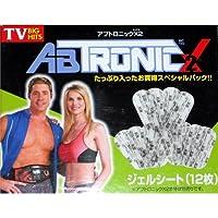 アブトロニック X2 ジェルシート トレーニング フィットネス小物 abtronic