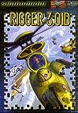 John Szeto, Rich Tomasso: Rigger 3.01D