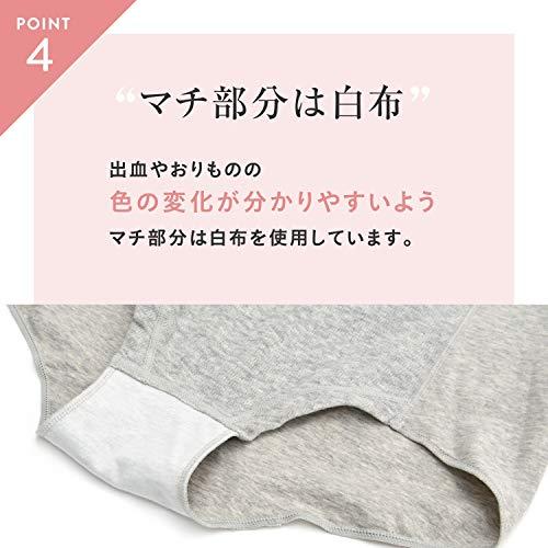 LECIEN(ルシアン)産前産後オーガニックコットン糸使用ふんわりガーゼショーツグレーマタニティM-L19WFY390