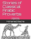 Stories of Classical Arabic Proverbs: Original Stories of Famous Arabic Aphorisms in English & Arabic