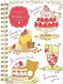 San-X Rilakkuma Strawberry Party design B6Sp Notebook White Ny12801