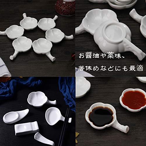 ミライヤ『箸置き小皿にもなる箸置き』