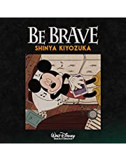 BE BRAVE (通常盤)(特典:なし)