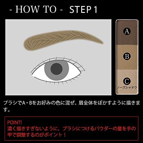 カネボウ化粧品『KATEデザイニングアイブロウ3D』
