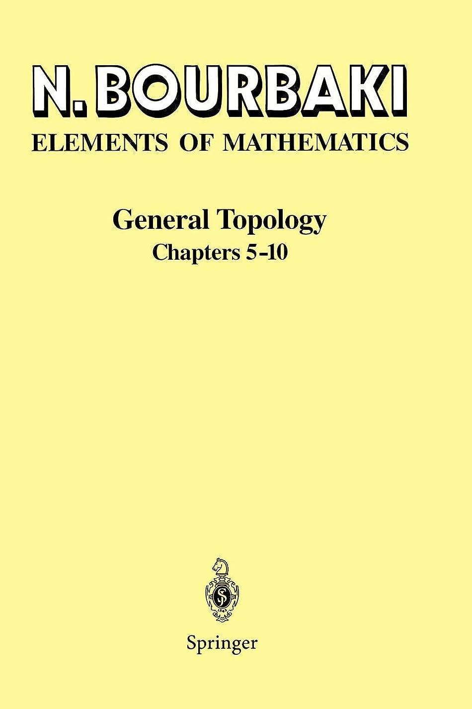 エンコミウム一部博物館General Topology: Chapters 5-10 (Elements of Mathematics)