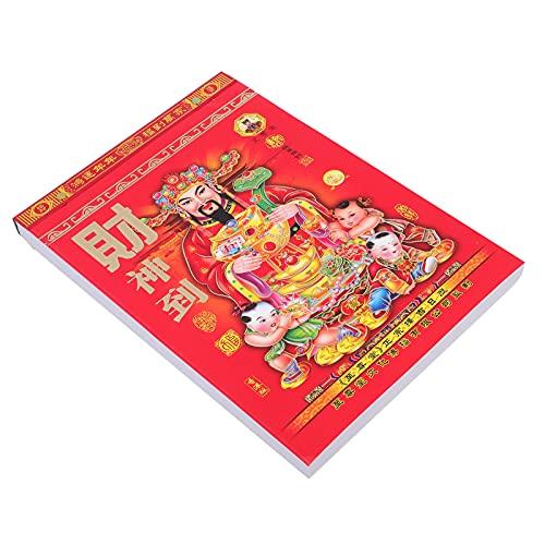 Xushiwanju 2022 Calendar Domestic Chinese Calendar 2022 Calendar Daily Wall Calendar (1 Piece Set) To-do lists (Color : Red)