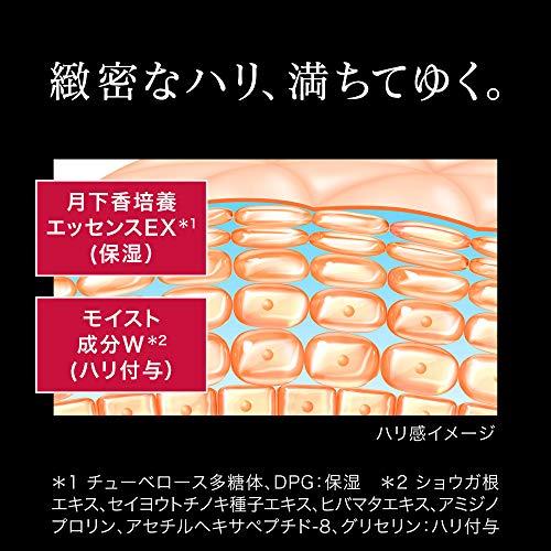 ソフィーナハリ美容液40グラム(x1)