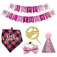 石歩理 ペットの誕生日 飾り 帽子 よだれかけ ケーキカード 首輪 5点セット 誕生日 パーティー用品 犬用帽子 スカーフ かわいい バンダナ 変身 コスプレ 写真撮影(ピンク)
