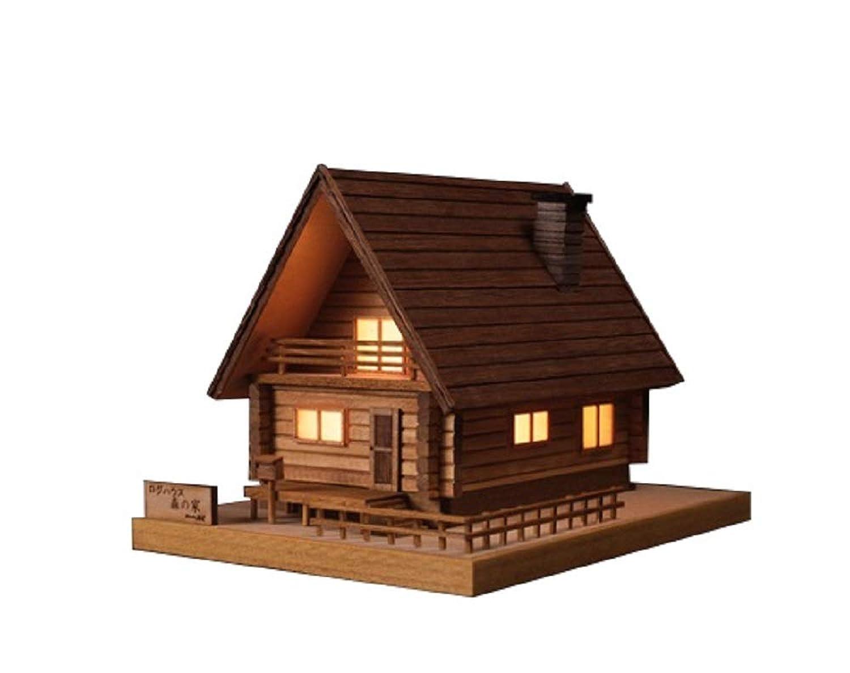 ウッディジョー  灯2 ログハウス 森の家 木製模型