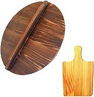 大きな柄の手作り木製チャイニーズポットリッド、耐熱・オーバーフロー防止リッドセット(カッティングボードとリッドを含む) (35cm/13.7'')