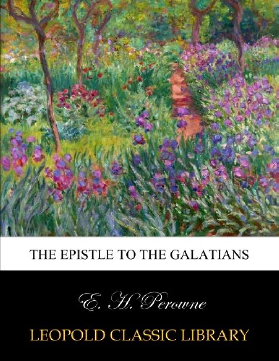 ラバ海峡ひも既婚The Epistle to the Galatians