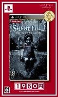SILENT HILL -SHATTERED MEMORIES- ベストセレクション - PSP