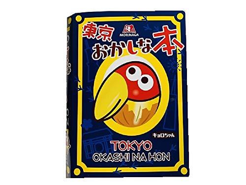 セット商品 森永お菓子詰め合わせ キョロちゃん おかしな本 + 国産もち米あられ1袋
