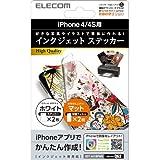 エレコム iPhone4/4S用インクジェットステッカー ホワイト EDT-A11RPWH