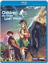 Children Who Chase Lost Voices [Blu-ray] by Section 23 by Makoto Shinkai