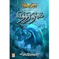 IndiraNeelam (literature)