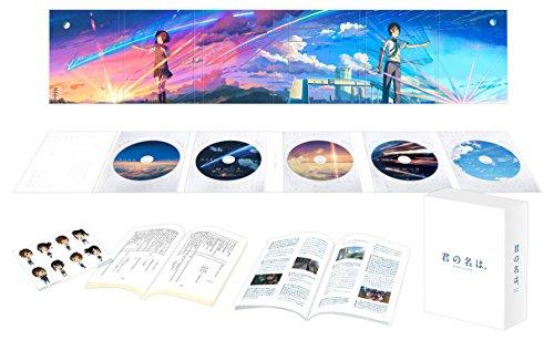 【Amazon.co.jp限定】「君の名は。」Blu-rayコレクターズ・エディション 4K Ultra HD Blu-ray同梱5枚組 (初...