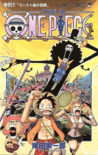 ONE PIECE 46 (ジャンプコミックス)