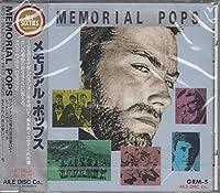 メモリアル・ポップス60's~ワシントン広場の夜は更けて、テイク・ファイブ、蜜の味、愛情物語、地下室のメロディー、禁じられた恋の島 他16曲GRM5