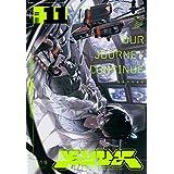 コミック百合姫 2020年11月号[雑誌]
