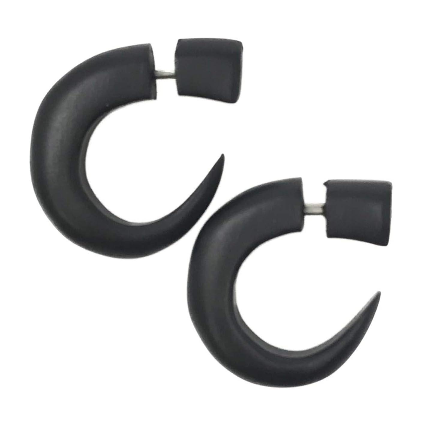 UMBRELLALABORATORY Tribal Organic Wooden Earrings Fake Gauges Sold As Pair Bohemian Jewelry Beach Tropical Tattoo bhzwzihzpds680