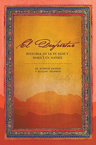 Despertar: Historia de la Fe Bábí y de la Fe Bahá'í en Nayríz