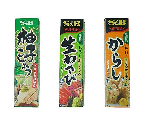 S&B - Pasta giapponese di Wasabi (Oroshi Nama Wasabi) in tubo di plastica, 1,51 oz + pasta Yuzu Kosho in tubo di plastica, 1,41 oz + pasta Karashi (senape giapponese) in tubo di plastica, 1,51 oz