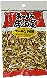 日本橋菓房 おつまみ居酒屋 アーモンド小魚 袋20g