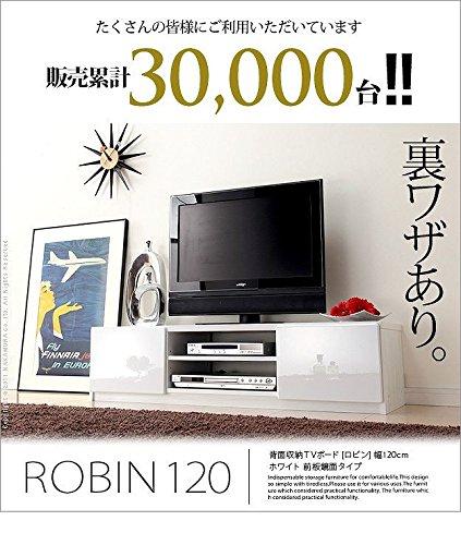マストバイテレビ台ロビン幅120cm・ホワイト・前板鏡面タイプ・背面収納付