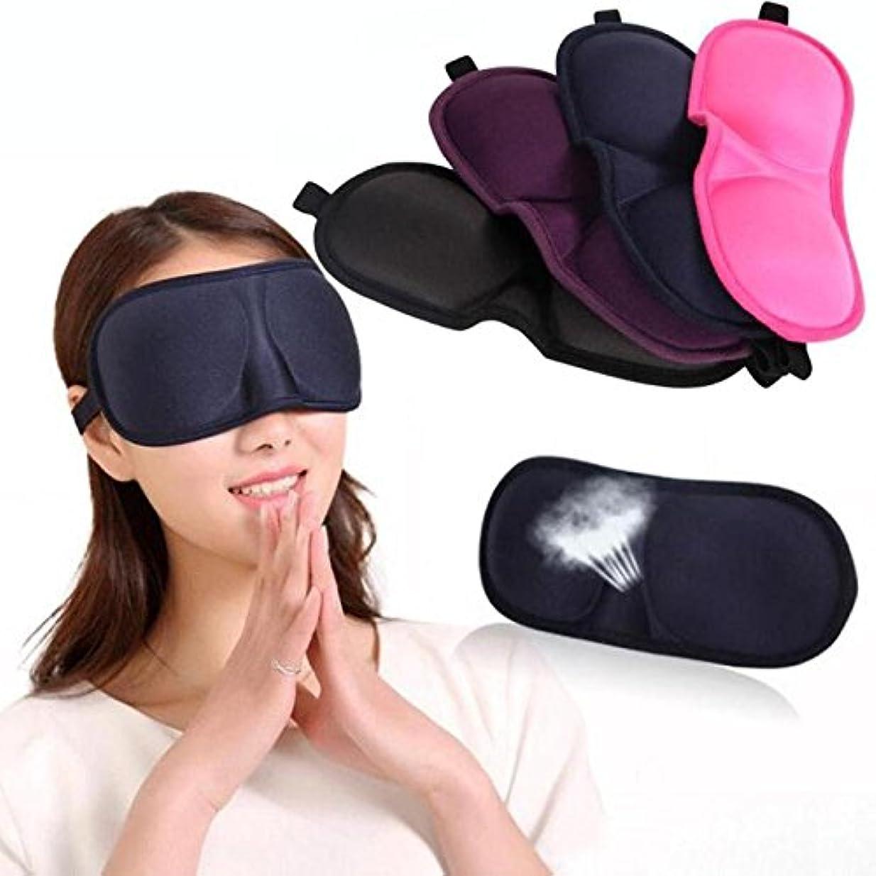ノート旅行睡眠アイマスクコットンゴーグルアイパッチカバー睡眠休息軽減疲労携帯目隠しL4
