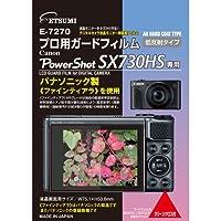 (8個まとめ売り) エツミ プロ用ガードフィルムAR Canon PowerShot SX730HS専用 E-7270