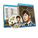 WDFDZSW [BLU-Ray 1080p Jay Chou Dice Que Bueno para no Llorar Nuevo álbum BLU-Ray MV Super Borre BDVD Disc