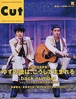 Cut 2016年 02 月号 [雑誌]