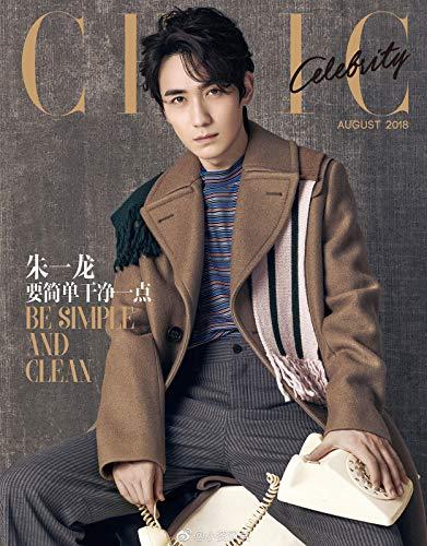 ZHU YILONG Cover Chic Magazine China August 2018 + ONE Poster