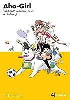 Aho-Girl 4: A Clueless Girl (Ahogaru: Clueless Girl)